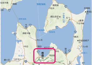 aomorishi