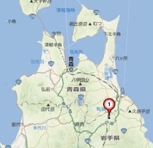 nitoshi